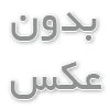 Qurantext-quran with all langueges